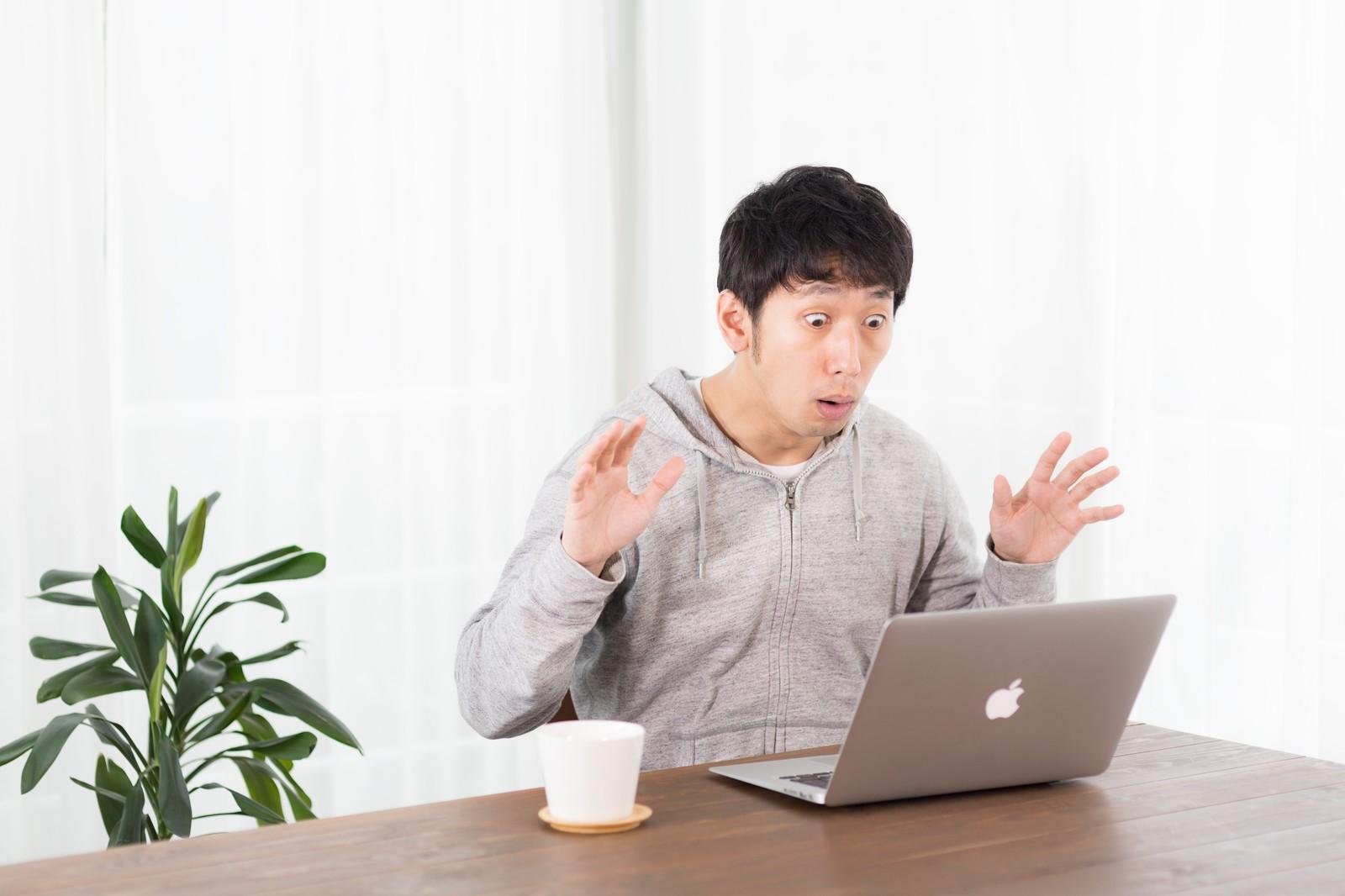 Wikipediaの日本一長い記事はなんと…面白い結果に大爆笑